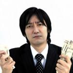 売買仲介手数料3%+6万円は高いのか?